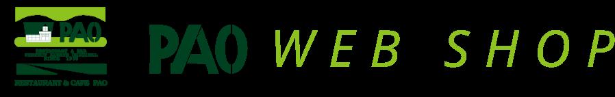 PAO WEB SHOP