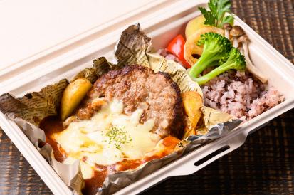 デミチーズハンバーグ 黒米ごはん弁当